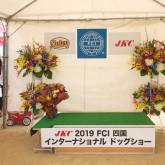 JKCインター_190524_0025