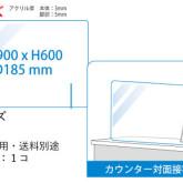 acrylicboard_img05