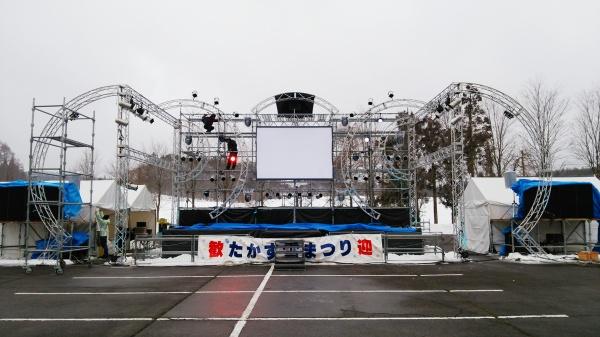オーバーレコード 岐阜