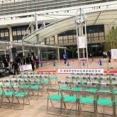 姫路駅南駅前町広場完成式典_190328_0002