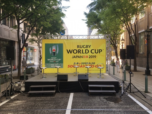 ragby_worldcup_01