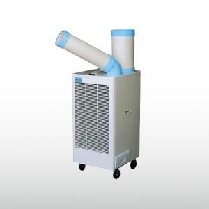 spot-cooler